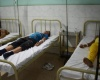 На Кубе зарегистрированы массовые случаи заболевания холерой