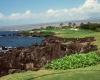 Бездомных вскоре выселят с Гавайи
