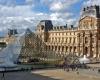 Тур  Париж - Франция