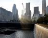 Обсерватория в нью-йоркском Всемирном торговом центре откроется в мае