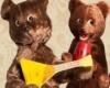 Выставка игрушек из России и бывшего Советского Союза