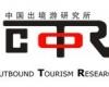 Китай потратил 100 миллиардов долларов США на выездной туризм