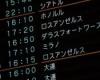Япония готовится к массовому наплыву туристов во время Золотой недели