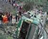 В Индии автобус упал в пропасть: десять человек погибло
