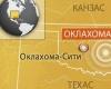 В Центральной Оклахоме землетрясения становятся все сильнее