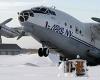 Авиакатастрофа под Иркутском