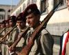 Террористы в Йемене убили более 60 человек