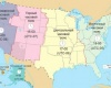 Часовой пояс Америки делится на четыре зоны
