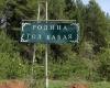 Удмуртия предложит туристам новые маршруты