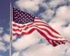 Вводится новая система въезда иностранцев в США