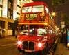 Проезд в Лондоне