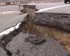 Грецию поразило сильное землетрясение