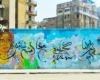 Египетская роспись стен в стиле граффити заинтересовало известную писательницу