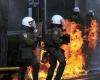 Туристы в Афинах стали свидетелями столкновений между демонстрантами и полицией