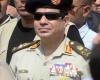 Египет проведет президентские выборы 26-27 мая
