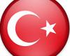 Турция рассчитывает на 45 млн. туристов