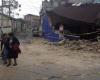 В Никарагуа землетрясение в 6.4 балла