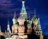 Москву и Мумбаи считают худшими городами для туристов