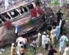 17 детей погибли в аварии школьного автобуса в Пакистане
