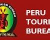 Перу берет пример с Турции