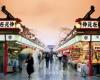 Япония вновь готова принимать туристов