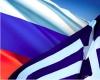 Россия и Греция подписали новый договор