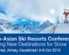 Первая Евро-азиатская конференция по горнолыжным курортам пройдет в Казахстане