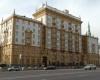 Адрес посольства США в Москве