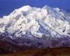 Горы в Северной Америке обширны