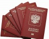 Паспорт с отпечатками пальцев